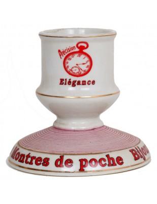 PYROGÈNE L'hermine en porcelaine - 9.5 cm